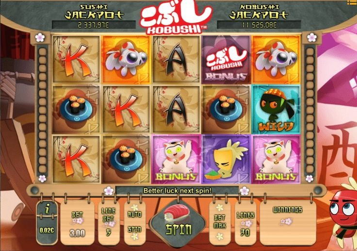 Kobushi Online Video Slot