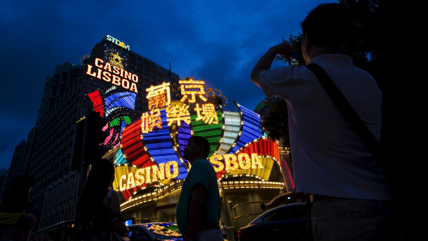 China's Biggest Casinos